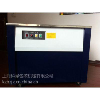 供应物流打包机/全自动打包机