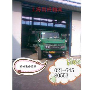 供应上海到兰州物流专线运输13564720288物流公司,专线运输 红酒托运