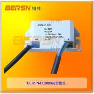 供应低价供应LED电源防雷模块,避雷模块,防雷器