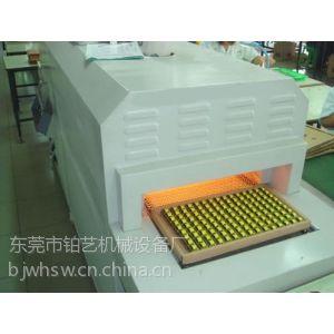 供应广东高温隧道炉供应商,红外线隧道炉