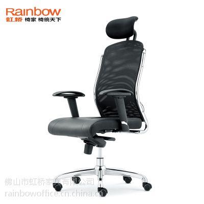 供应虹桥时尚转椅 家用电脑椅 职员办公椅经理椅 人体工学皮网椅直销