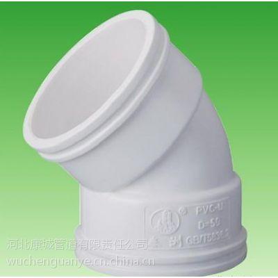 供应PVC45度弯头