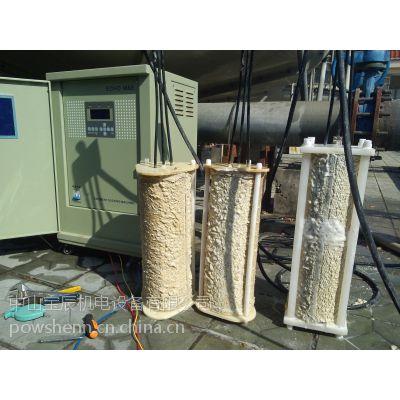 供应节能环保污水处理除垢机