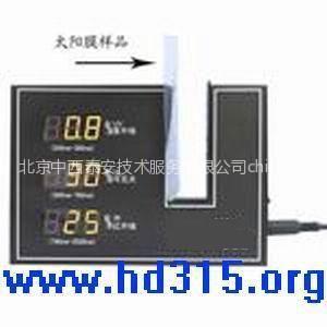 供应太阳膜透过率测量仪 型号:XB125/L101 库号:M315324