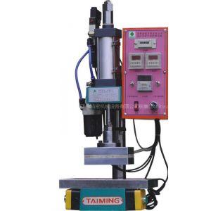 供应热压机,热熔机,热烫机设备设计加工