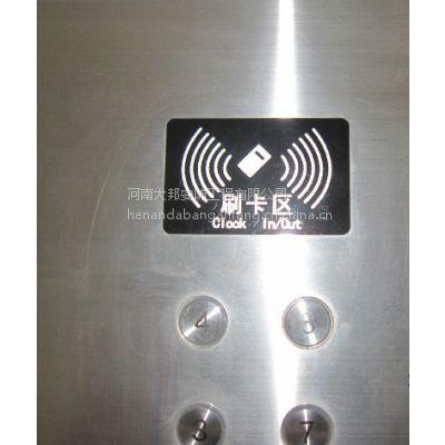 河南郑州电梯分层IC刷卡控制安装