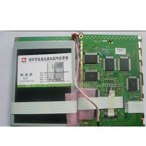 供应弘讯电脑显示屏EW32F10BCW EW32F10NCW全新原装