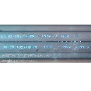 供应ASTM/ASME A333 Gr6 美标低温管无缝钢管