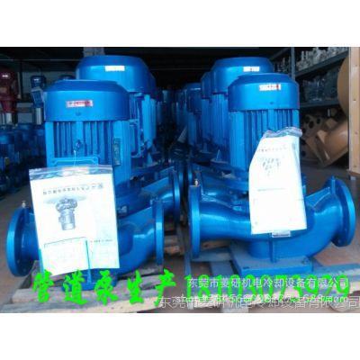 供应ISG50-160A管道离心泵飞扬管道泵|2.5寸口径ISG管道离心泵|