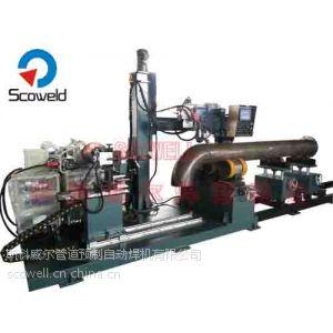 供应宁波 CPAWM-24 多功能管道自动焊机 管管自动焊机