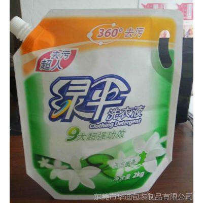 厂家直销360度无死角去污全效绿伞2KG洗衣液吸嘴袋