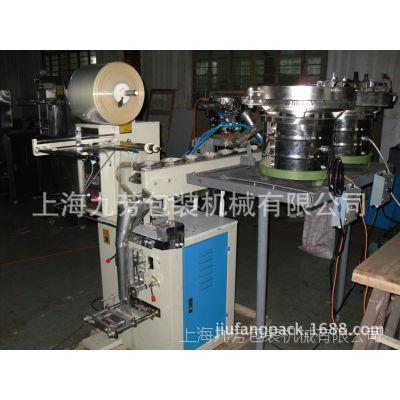 颗粒包装机,立式包装机,螺丝包装机,可以打印日期的螺丝包装机