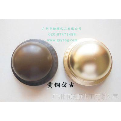 【畅销全国】铜的咖啡色着色剂 铜仿古 铜做旧 铜行业成本最低