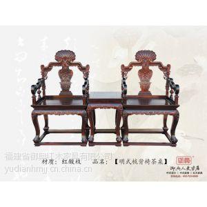 供应老挝酸枝明式梳背椅茶桌 明清古典红木中式客厅家具 沙发椅