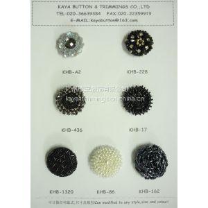 供应全手工钉珠扣 布包钉珠装饰钮 礼服珍珠扣 可来样定做