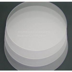 供应2MM扩散板,亚克力筒灯扩散板,亚克力扩散板,压克力工艺品加工
