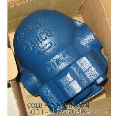 供应斯派莎克FT14HC浮球疏水阀-斯派莎克浮球疏水阀-kerfm.cn
