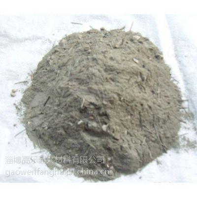 回转窑专用高铝钢纤维增强浇注料