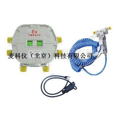 静电接地控制器 MKY-SCP-SA