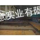 供应上海船板船卷13661960930盐城扬州苏州浙江江苏淮安杭州船板船卷