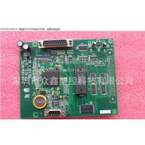 供应CDC2000-CPU-4.1 震雄CDC2000电脑CPU板 注塑机电脑板