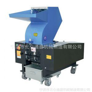 供应塑料机械/粉塑料破碎机XFS-180,小型粉碎机
