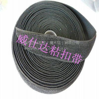 尼龙弹力松紧魔术贴 3.8cm宽 厂家订做 可加工成手腕带 腰带