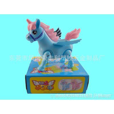 低价定制 塑胶公仔 宝宝玩偶 小飞马玩具