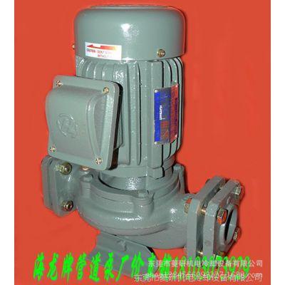 供应HL80-23HL125-16HL150-20HL125-20海龙管道泵批发