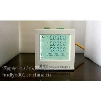 供应SLCD400三相智能电量仪表