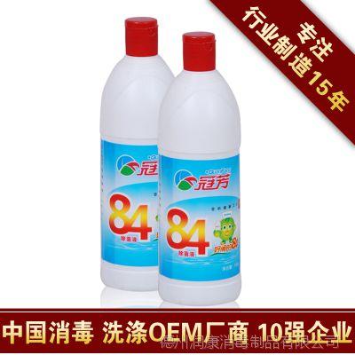供应【生产厂家】除菌液 除菌去霉 厂家批发 招经销商 跑江湖新产品