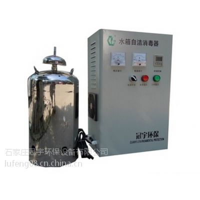 陕西西安生产水箱自洁消毒器厂家