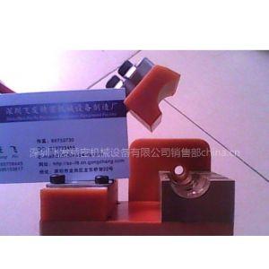 供应点焊工装夹具/治具设计加工