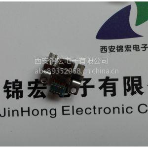 供应J30J-15ZKW-J J30J-15ZKWP7 J30J-15ZKWP7-J矩形连接器特价