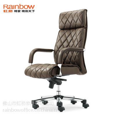 供应虹桥高档老板椅 豪华大班椅 奢华咖色时尚皮艺电脑椅 大气皮转椅