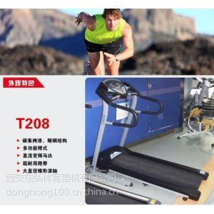 供应乔山跑步机T208 家用跑步机
