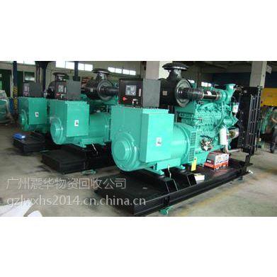 广州二手发电机组回收,旧发电机组回收