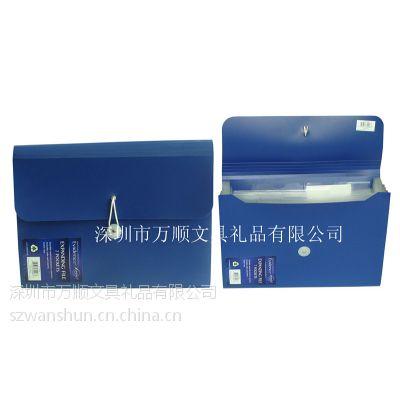 山东7格风琴夹 PP文件包 塑料风琴包