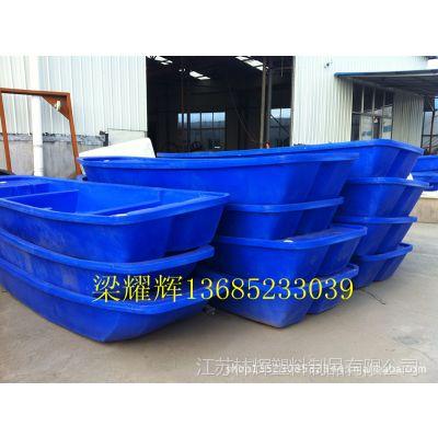 供应【全国热销产品】 渔船 塑料船 塑料渔船 小渔船 渔船