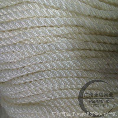 供应尼龙塑料绳 PP塑料绳子批发价格 PVC透明塑料绳生产厂家