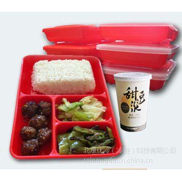 供应学生营养餐餐盒