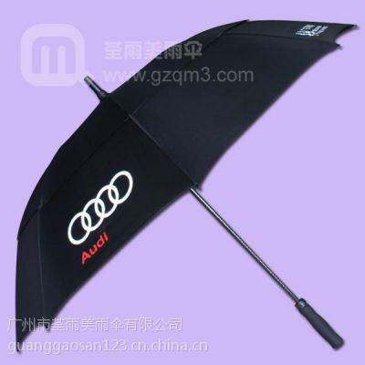 【广州制伞厂】-奥迪汽车 高尔夫雨伞 高尔夫雨伞厂家