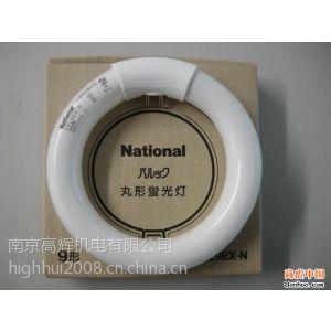 供应日本松下PANASONIC/National灯管FCL20ENW/18