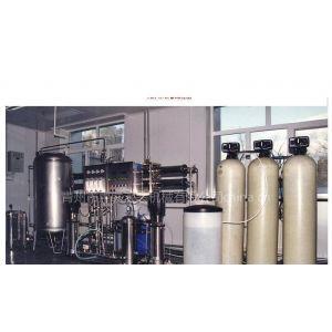 供应纯净水设备 水处理设备公司