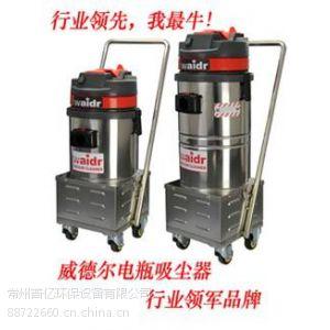 供应电瓶吸尘器价格|无线式电瓶吸尘器|充电式电瓶吸尘器常州专卖