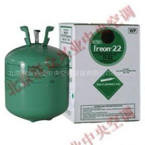 供应中央空调制冷剂010-67045098