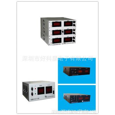 大功率充电机  专业厂家,可调压充电机,电流可设定值