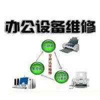 """供应""""施乐.中国→让梦想放飞""""『""""合肥施乐打印机维修点""""』 合肥施乐复印机维修服务"""