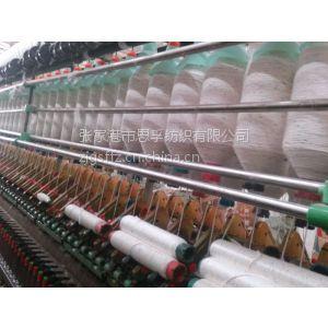 供应现货供应高品质21s全棉彩点纱