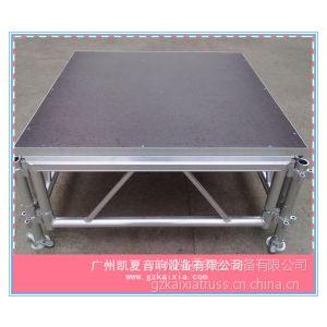 供应凯夏厂家铝合金防水防滑板舞台,室内活动升降舞台,铝合金truss架舞台